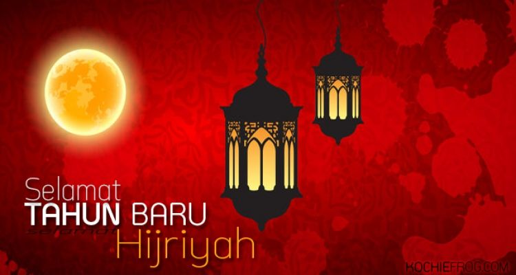 Kaum Muda Muslim Gelar Pawai Taaruf, Tahun Baru Islam Semakin Meriah
